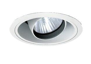ERD5280W 遠藤照明 施設照明 LEDZ 調光調色 快適調色ベースダウンライト 900タイプ 12V IRCミニハロゲン球50W相当 広角配光30° ウォームブライト Ra95