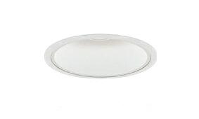 ERD6163W 遠藤照明 施設照明 LEDベースダウンライト 白コーン ARCHIシリーズ 4000タイプ 水銀ランプ200W相当 超広角配光59° 非調光 温白色