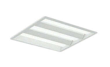 ERK9777W 遠藤照明 施設照明 LEDスクエアベースライト SDシリーズ FHP32W×3灯用器具相当 6000lmタイプ 埋込下面開放 □450タイプ 温白色 調光/非調光兼用型 ERK9777W