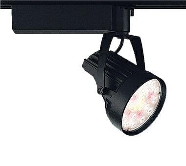 ERS3880B 遠藤照明 施設照明 生鮮食品用照明 LEDスポットライト Rsシリーズ Rs-24 HCI-T(高彩度タイプ)70W相当 18° Ra92 高演色 生鮮タイプ 非調光 ERS3880B