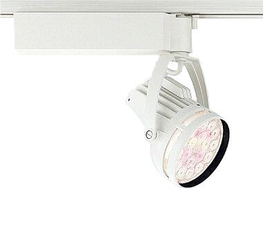 ERS3894W 遠藤照明 施設照明 生鮮食品用照明 LEDスポットライト Rsシリーズ Rs-18 セラメタプレミアS 70W相当 広角配光36° Ra95 高演色 電球色 非調光 ERS3894W