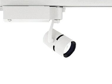 ERS4060WA 遠藤照明 施設照明 LEDスポットライト ARCHIシリーズ 900タイプ 12V IRCミニハロゲン球50W相当 中角配光18° Smart LEDZ無線調光 電球色 Hi-CRIクリア ERS4060WA