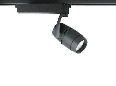 ERS4446BA 遠藤照明 施設照明 LEDスポットライト ARCHIシリーズ 1400タイプ 狭角配光(反射板制御)10° 非調光 アパレルホワイト 温白色 ERS4446BA