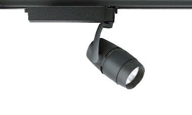 ERS5135BA 遠藤照明 施設照明 LEDスポットライト ARCHIシリーズ 2400タイプ CDM-TC70W相当 狭角配光(反射板制御)17° 非調光 アパレルホワイト 電球色 ERS5135BA