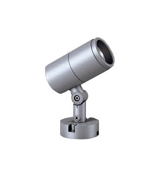 ERS5267S 遠藤照明 施設照明 LEDアウトドアスポットライト DUAL-Sシリーズ D60 12Vφ50省電力ダイクロハロゲン球75W形50W相当 非調光 狭角配光9° 温白色 ERS5267S