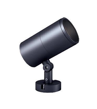 ERS5784H 遠藤照明 施設照明 LEDアウトドアスポットライト DUAL-Lシリーズ D300 CDM-T70W相当 非調光 狭角配光8° 温白色 ERS5784H