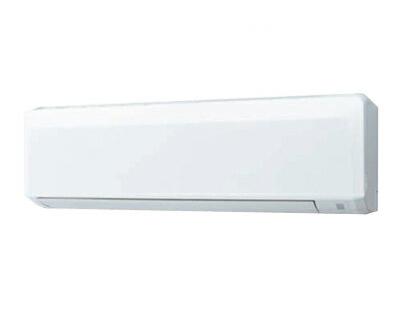 【8/30は店内全品ポイント3倍!】FDKV805H5S三菱重工 業務用エアコン ハイパーインバーター 壁掛形 シングル80形 FDKV805H5S (3馬力 三相200V ワイヤード)