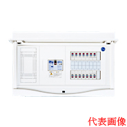 HCB13E5-80 日東工業 ホーム分電盤 HCB形ホーム分電盤 ドア付 リミッタスペース付 スタンダードタイプ 露出・半埋込共用型 主幹3P50A 分岐8+0