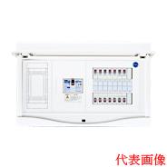 HCB13E53-82 日東工業 ホーム分電盤 HCB形ホーム分電盤 ドア付 リミッタスペース付 スタンダードタイプ 露出・半埋込共用型 主幹3P30A 分岐8+2