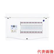 HCB3E5-280 日東工業 ホーム分電盤 HCB形ホーム分電盤 ドア付 リミッタスペースなし スタンダードタイプ 露出・半埋込共用型 主幹3P50A 分岐28+0