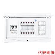 HCB3E5-80N 日東工業 ホーム分電盤 HCB形ホーム分電盤 ドア付 リミッタスペースなし 付属機器取付スペース付 露出・半埋込共用型 主幹3P50A 分岐8+0