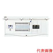 HCB3E7-222TE55B 日東工業 エコキュート(電気温水器)+IH+蓄熱用 HCB形ホーム分電盤 入線用端子台付 TE55タイプ(ドア付) リミッタスペースなし 露出・半埋込共用型 主幹3P75A 分岐22+2
