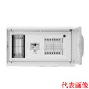 HMB13E5-124A 日東工業 HMB形ホーム分電盤 基本タイプ(ドア付・スチール製キャビネット) リミッタスペース付 露出・埋込共用型 主幹3P50A 分岐12+4