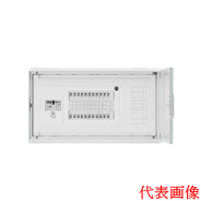 HMB3E6-204NA 日東工業 HMB形ホーム分電盤 付属機器取付スペース付(ドア付・スチール製キャビネット) リミッタスペースなし 露出・埋込共用型 主幹3P60A 分岐20+4