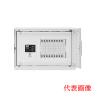 HMB3N4-44A 日東工業 HMB形ホーム分電盤 主幹:サーキットブレーカ(ドア付・スチール製キャビネット) リミッタスペースなし 露出・埋込共用型 主幹3P40A 分岐4+4 HMB3N4-44A