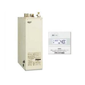 HMG-Q477MSF + SRC-477M サンポット 石油給湯機器 Qタイプシリーズ Utac 水道直圧式 給湯専用床置式 屋内設置型 46.5kW 強制給排気 簡単リモコン付属