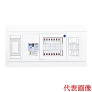 HPB13E7-124N 日東工業 ホーム分電盤 HPB形ホーム分電盤 ドアなし リミッタスペース・付属機器取付スペース付 露出・半埋込共用型 主幹3P75A 分岐12+4