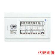 HPB3E10-282S3A 主幹3P100A 日東工業 太陽光発電システム用 HPB形ホーム分電盤 二次送りタイプ(ドアなし) HPB3E10-282S3A 分岐28+2 リミッタスペースなし 露出・半埋込共用型 主幹3P100A 分岐28+2, カスタムワークウェア:f4542fa7 --- sunward.msk.ru