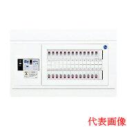 HPB3E7-404TB4C 日東工業 エコキュート(電気温水器)+IH用 HPB形ホーム分電盤 一次送りタイプ(ドアなし) リミッタスペースなし 露出・半埋込共用型 電気温水器用ブレーカ40A 主幹3P75A 分岐40+4