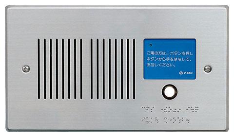 IE-CA-D アイホン ビジネス向けインターホン アイホン 身体障害者用インターホン 1・1/1・3 IE-CA-D 最大設置台数:玄関1 室内3 IE-CA-D 埋込型玄関子機 IE-CA-D, マサキチョウ:871ac15b --- officewill.xsrv.jp