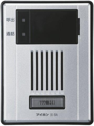 IX-BA アイホン ビジネス向けインターホン IPネットワーク対応IXシステム ドアホン端末 IX-BA