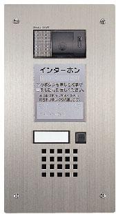 KB-CAR アイホン ビジネス向けインターホン KB3・5 外部受付用インターホン 室内5 KB3・5 KB-CAR 最大設置台数:玄関3 室内5 外部受付用カメラ付玄関子機 KB-CAR, ブランドシティ BrandCity:bd980a29 --- officewill.xsrv.jp
