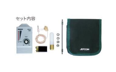KS-32 ジェフコム 電設作業工具 DENSAN デンサン 計測器 ポイントワカール