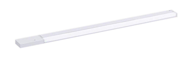 LGB51220XG1 パナソニック Panasonic 照明器具 LED建築化照明 昼白色 調光タイプ スリムライン照明(電源内蔵型) 拡散タイプ 片側化粧/広面 電源投入タイプ(標準入線) L700タイプ LGB51220XG1