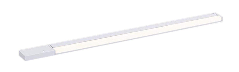 LGB51222XG1 パナソニック Panasonic 照明器具 LED建築化照明 電球色 調光タイプ スリムライン照明(電源内蔵型) 拡散タイプ 片側化粧/広面 電源投入タイプ(標準入線) L700タイプ LGB51222XG1