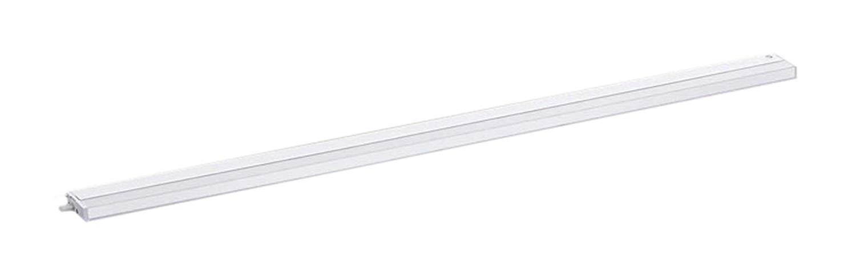 LGB51257XG1 パナソニック Panasonic 照明器具 LED建築化照明 電球色 調光タイプ スリムライン照明(電源内蔵型) 拡散タイプ 両側化粧/広面 連結タイプ(標準入線) L900タイプ LGB51257XG1