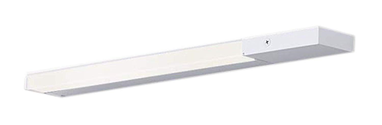 LGB51301XG1 パナソニック Panasonic 照明器具 LED建築化照明 温白色 調光タイプ スリムライン照明(電源内蔵型) 拡散タイプ 片側化粧/狭面 電源投入タイプ(標準入線) L400タイプ LGB51301XG1