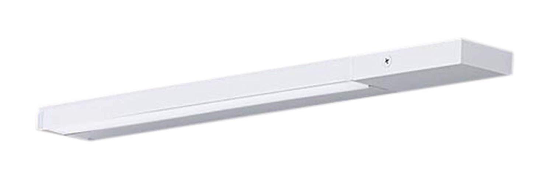 LGB51305XG1 パナソニック Panasonic 照明器具 LED建築化照明 昼白色 調光タイプ スリムライン照明(電源内蔵型) 拡散タイプ 両側化粧/狭面 電源投入タイプ(標準入線) L400タイプ LGB51305XG1