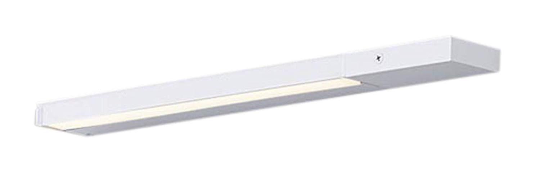 LGB51307XG1 パナソニック Panasonic 照明器具 LED建築化照明 電球色 調光タイプ スリムライン照明(電源内蔵型) 拡散タイプ 両側化粧/狭面 電源投入タイプ(標準入線) L400タイプ LGB51307XG1