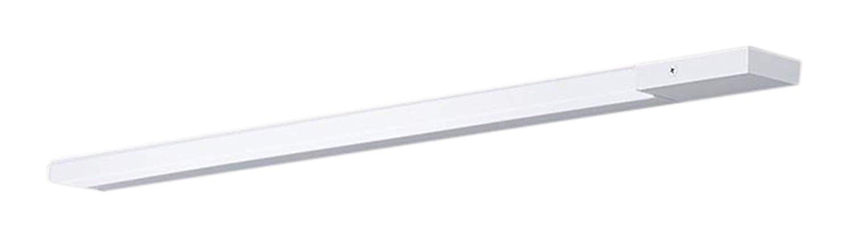LGB51320XG1 パナソニック Panasonic 照明器具 LED建築化照明 昼白色 調光タイプ スリムライン照明(電源内蔵型) 拡散タイプ 片側化粧/狭面 電源投入タイプ(標準入線) L700タイプ LGB51320XG1