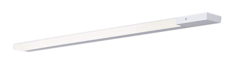 LGB51321XG1 パナソニック Panasonic 照明器具 LED建築化照明 温白色 調光タイプ スリムライン照明(電源内蔵型) 拡散タイプ 片側化粧/狭面 電源投入タイプ(標準入線) L700タイプ LGB51321XG1