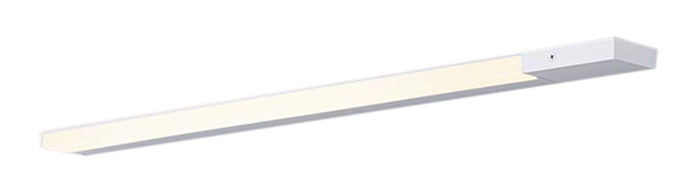 LGB51322XG1 パナソニック Panasonic 照明器具 LED建築化照明 電球色 調光タイプ スリムライン照明(電源内蔵型) 拡散タイプ 片側化粧/狭面 電源投入タイプ(標準入線) L700タイプ LGB51322XG1