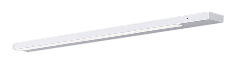 LGB51326XG1 パナソニック Panasonic 照明器具 LED建築化照明 温白色 調光タイプ スリムライン照明(電源内蔵型) 拡散タイプ 両側化粧/狭面 電源投入タイプ(標準入線) L700タイプ LGB51326XG1