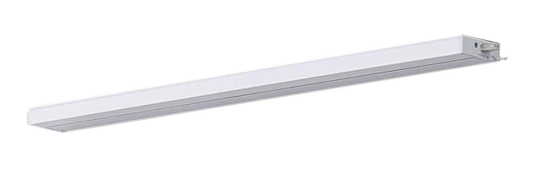 LGB51330XG1 パナソニック Panasonic 照明器具 LED建築化照明 昼白色 調光タイプ スリムライン照明(電源内蔵型) 拡散タイプ 片側化粧/狭面 連結タイプ(標準入線) L600タイプ LGB51330XG1