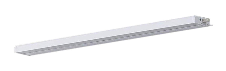 LGB51335XG1 パナソニック Panasonic 照明器具 LED建築化照明 昼白色 調光タイプ スリムライン照明(電源内蔵型) 拡散タイプ 両側化粧/狭面 連結タイプ(標準入線) L600タイプ LGB51335XG1