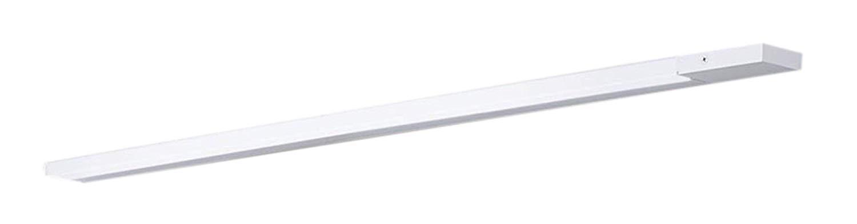 LGB51340XG1 パナソニック Panasonic 照明器具 LED建築化照明 昼白色 調光タイプ スリムライン照明(電源内蔵型) 拡散タイプ 片側化粧/狭面 電源投入タイプ(標準入線) L1000タイプ LGB51340XG1