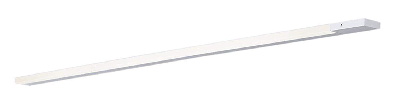 LGB51361XG1 パナソニック Panasonic 照明器具 LED建築化照明 温白色 調光タイプ スリムライン照明(電源内蔵型) 拡散タイプ 片側化粧/狭面 電源投入タイプ(標準入線) L1300タイプ LGB51361XG1