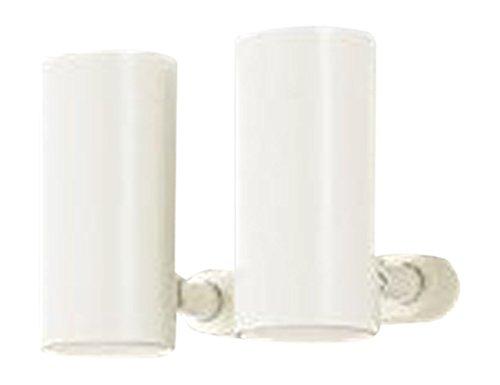 LGB84455LB1 パナソニック Panasonic 照明器具 LEDスポットライト 昼白色 美ルック 60形電球2灯相当 拡散タイプ 調光