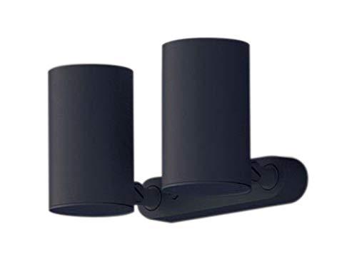 LGB84825LE1 パナソニック Panasonic 照明器具 LEDスポットライト 昼白色 美ルック 直付タイプ 2灯 拡散タイプ 白熱電球60形2灯器具相当 LGB84825LE1