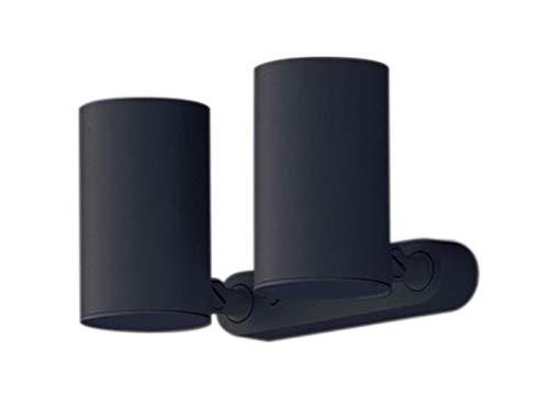 LGB84885LB1 パナソニック Panasonic 照明器具 LEDスポットライト 昼白色 美ルック 直付タイプ 2灯 ビーム角24度 集光タイプ 調光タイプ 110Vダイクール電球100形2灯器具相当 LGB84885LB1