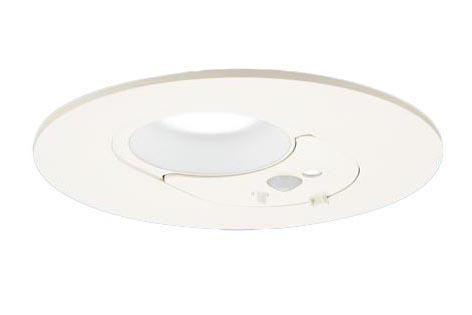 LGBC71643LE1 パナソニック Panasonic 照明器具 LEDダウンライト トイレ用 昼白色 60形電球1灯器具相当 浅型8H 高気密SB形 拡散タイプ FreePa ON/OFF型 明るさセンサ付 LGBC71643LE1
