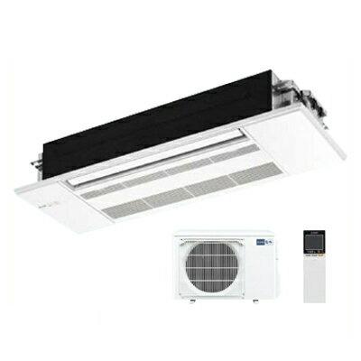 MLZ-GX3617AS (おもに12畳用)三菱電機 霧ヶ峰 1方向天井カセット形GXシリーズ ハウジングエアコン 住宅設備用 取付工事費別途