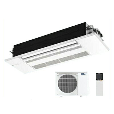 MLZ-GX6317AS (おもに20畳用)三菱電機 霧ヶ峰 1方向天井カセット形GXシリーズ ハウジングエアコン 住宅設備用