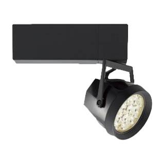 MS10292-82-95 マックスレイ 照明器具 CETUS-M LEDスポットライト