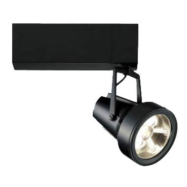 MS10320-82-91 マックスレイ 照明器具 基礎照明 GEMINI-L LEDスポットライト 狭角 プラグタイプ HID70Wクラス 電球色(3000K) 非調光 MS10320-82-91