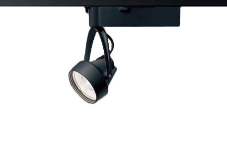 NNN06322BLE1 パナソニック Panasonic 施設照明 LEDスポットライト 電球色 配線ダクト取付型 ビーム角36度 広角タイプ LED350形 HID70形1灯器具相当